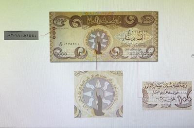 The Central Bank launches a small currency and delete Quranic verse Zz456