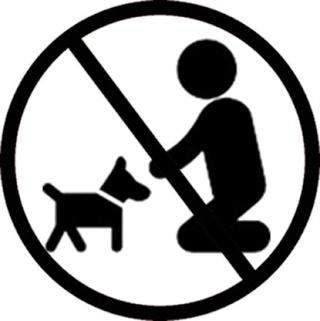 DINOS: le ruban jaune pour les chiens qui ont besoin d'espace  - Page 8 Logo_110