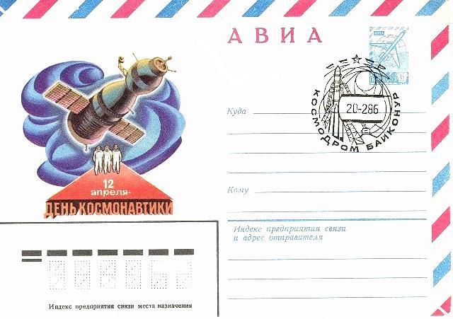 30ème anniversaire de la station MIR - 20 février 1986 1986_010