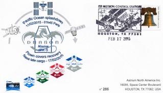 Enveloppe ayant voyagé à bord de l'ATV-5 Georges Lemaitre / la Station Spatiale Internationale et la capsule Dragon CRS-5 2015_010