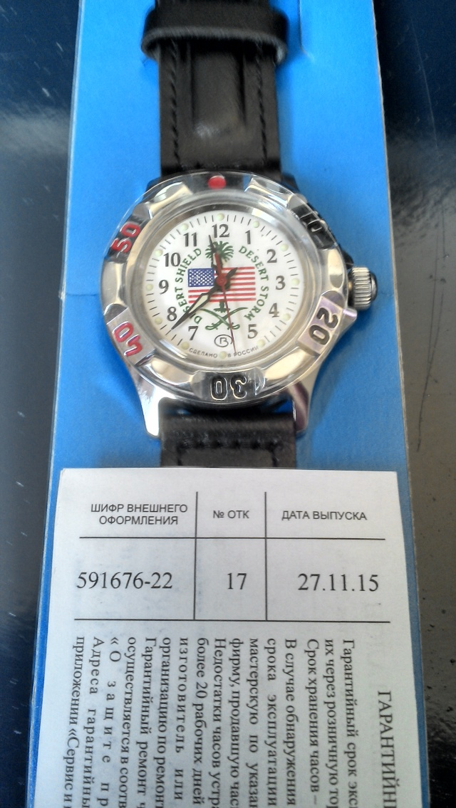 [Vends] Montre russe vostok komandirskie desert shield junior Img_2010