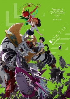 Digimon Adventure Tri Digi210