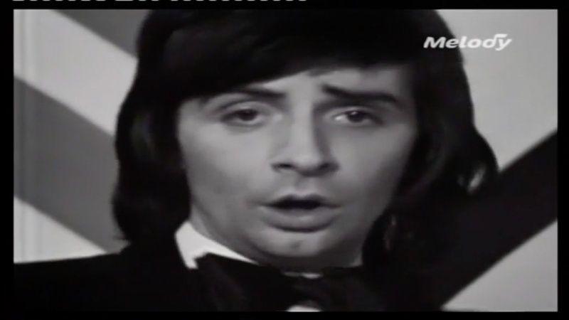 Année 1970 Captur83
