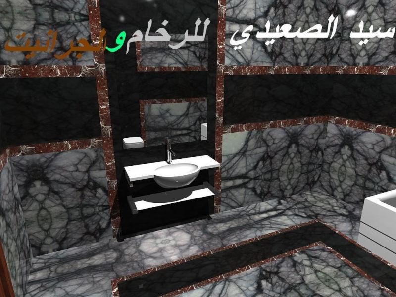 م: سيد الصعيدي/ لاعمـال الرخام والجرانيت