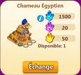 Chameau Égyptien Sans_104