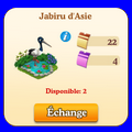 Jabiru d'Asie / Cigogne => Plume de Cigogne Sans_174