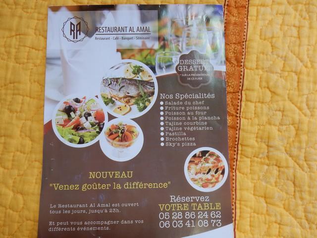 [Maroc/Commerces] Restaurant Al Amal à TIZNIT Copie_17