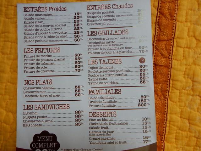 [Maroc/Commerces] Restaurant Al Amal à TIZNIT Copie_18