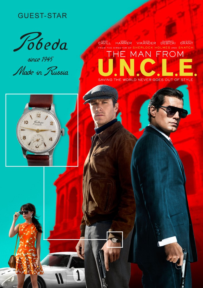 Pobeda 1951 Uncle_10