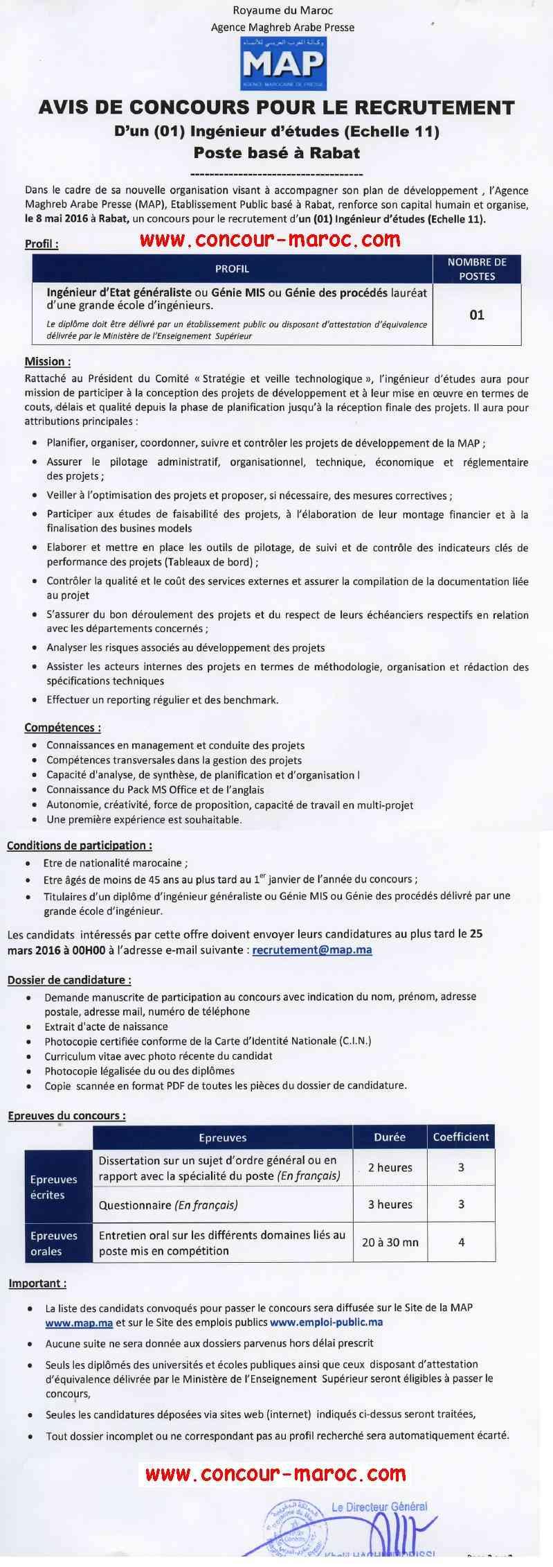 وكالة المغرب العربي للأنباء : مباراة لتوظيف ثقني في الاجور سلم 9 (1 منصب) و اطار في الموارد البشرية سلم 11(1 منصب) و مهندس الدراسات سلم 11(1 منصب) بمقر الرباط آخر أجل لإيداع الترشيحات 25 مارس 2016 Concou21