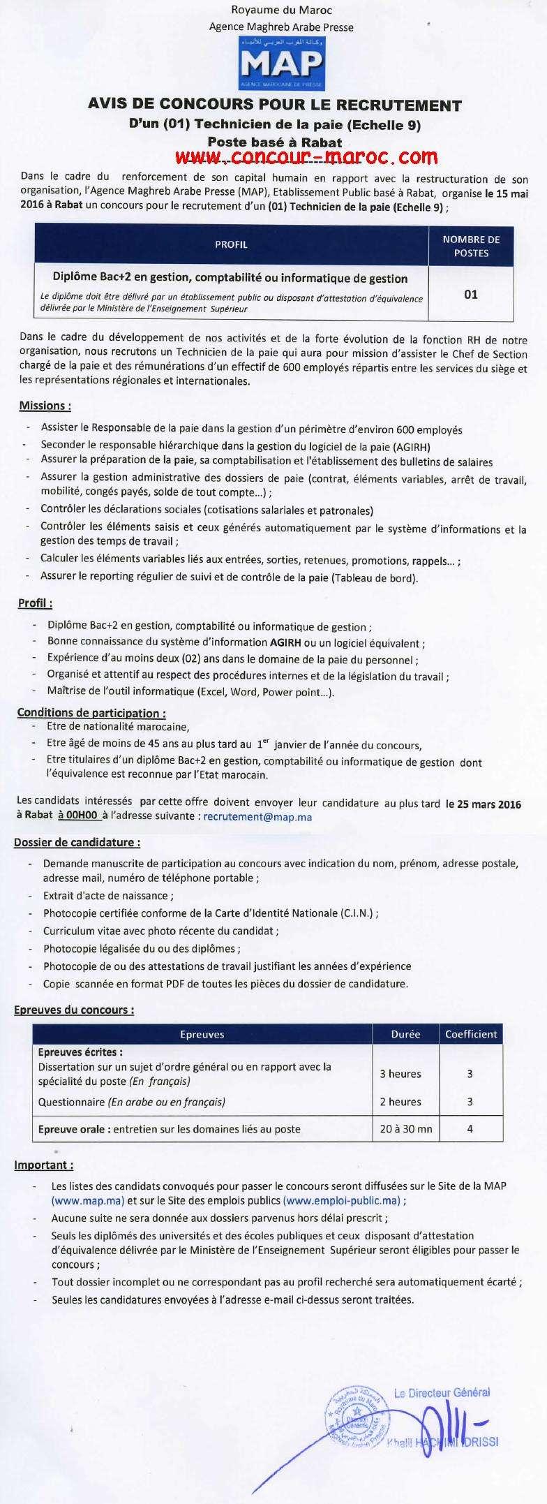 وكالة المغرب العربي للأنباء : مباراة لتوظيف ثقني في الاجور سلم 9 (1 منصب) و اطار في الموارد البشرية سلم 11(1 منصب) و مهندس الدراسات سلم 11(1 منصب) بمقر الرباط آخر أجل لإيداع الترشيحات 25 مارس 2016 Concou22