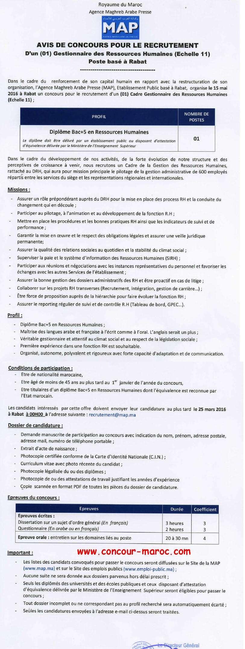 وكالة المغرب العربي للأنباء : مباراة لتوظيف ثقني في الاجور سلم 9 (1 منصب) و اطار في الموارد البشرية سلم 11(1 منصب) و مهندس الدراسات سلم 11(1 منصب) بمقر الرباط آخر أجل لإيداع الترشيحات 25 مارس 2016 Concou23