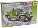 M3 Scout Car - Zvezda 1/35 (PINO BROCCHINI) 51dwvj10