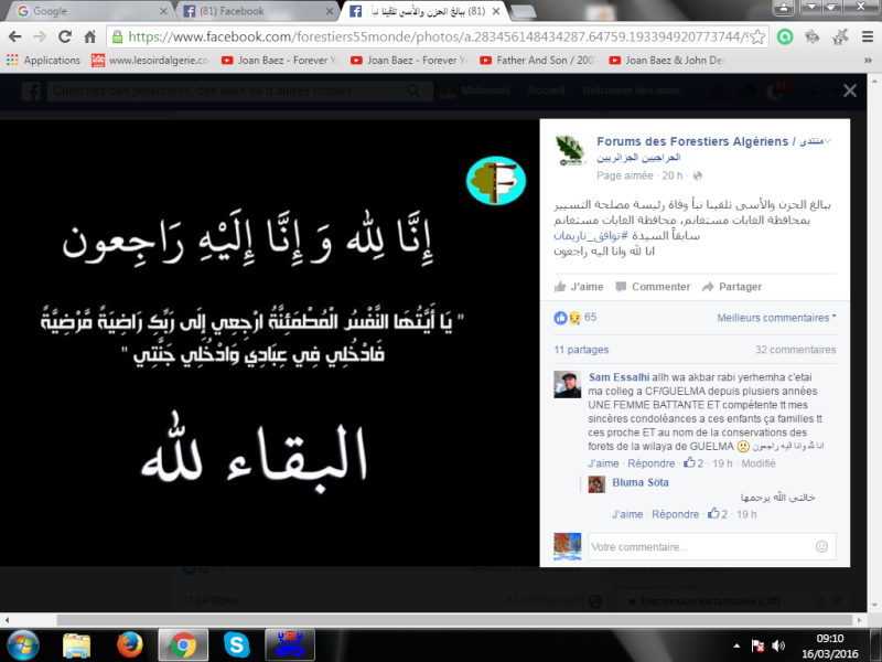 Décès de Madame Touafek Narimene ! Dycys_11