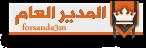 ...::|مؤسس فرسان الدعم |::...