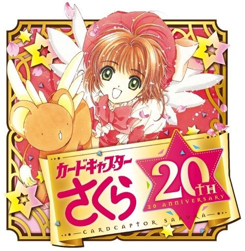 De nouvelles aventures? Sakura10
