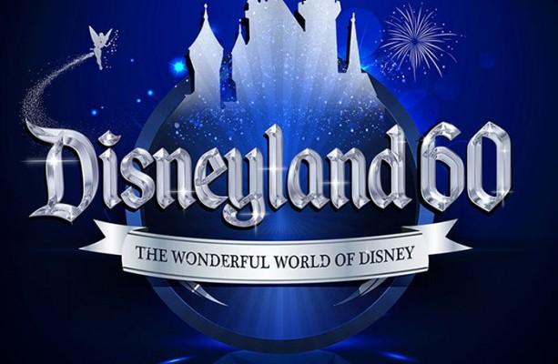 [Emission] The Wonderful World of Disneyland 60 510