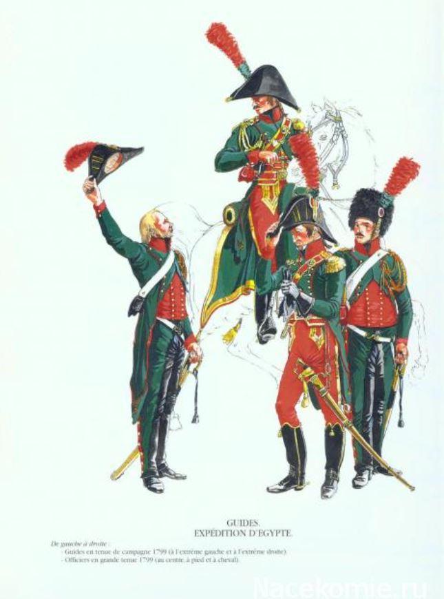 Uniforme de l'armée française Ytamaj22