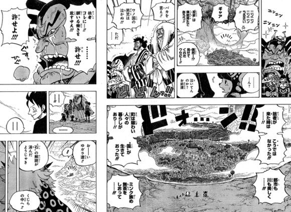 One Piece Manga 818: Spoiler Tmp_1511