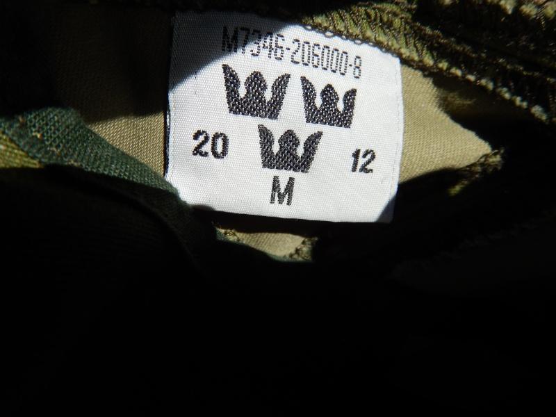 M90 field cap Dscn3634