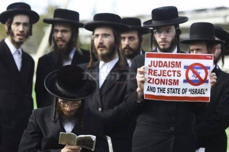 Le cauchemar du sioniste Judais11
