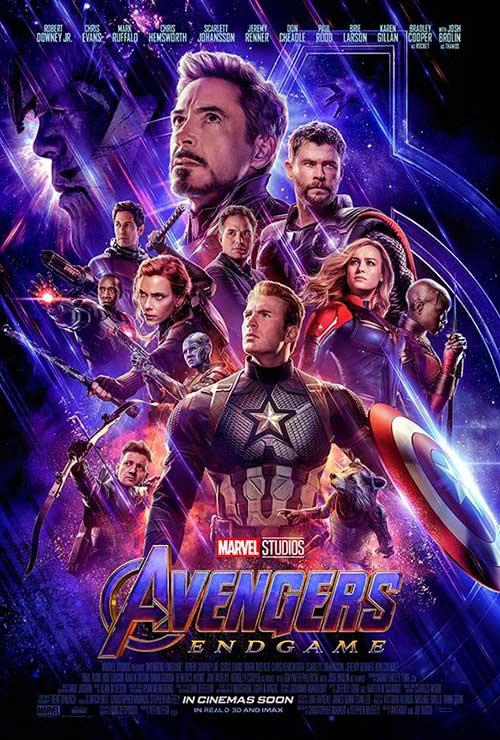 فيلم Avengers - end game 2019 15561810