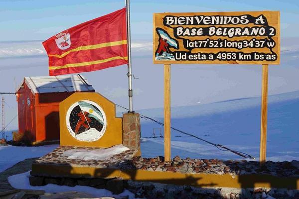 Флаг Смоленской области появился в Антарктиде 110