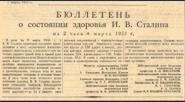 О чем писали смоленские газеты в прошлом веке - Страница 4 120