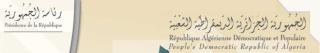 موقع رئاسة الجمهورية الجزائرية el-mouradia.dz Captur11