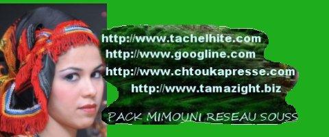 brrkate #tamazight.biz Mimoun25
