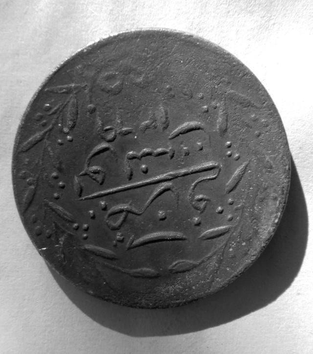 monnaie arabe Img_0416