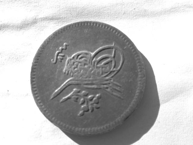 monnaie arabe Img_0514