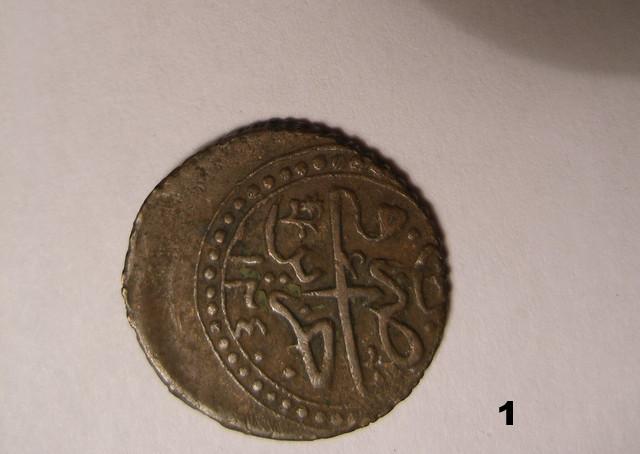 monnaie arabe Monnai13