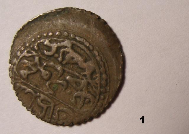 monnaie arabe Monnai14