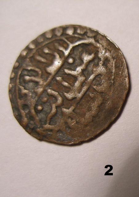 monnaie arabe Monnai18