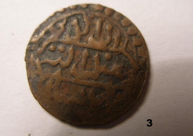 monnaie arabe Monnai20