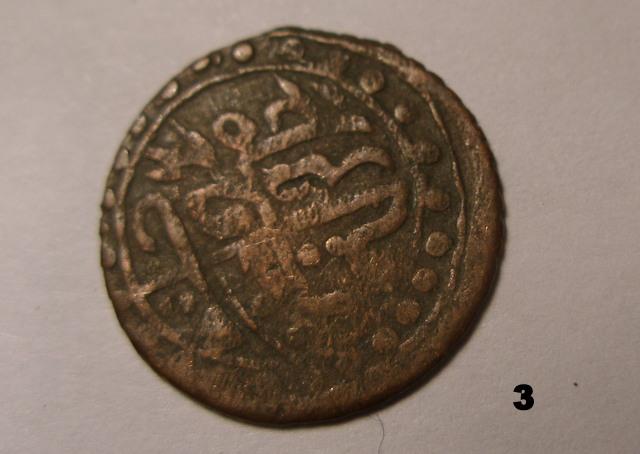 monnaie arabe Monnai21