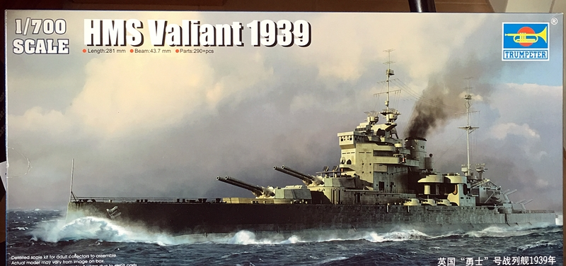 HMS Valiant Img_0010