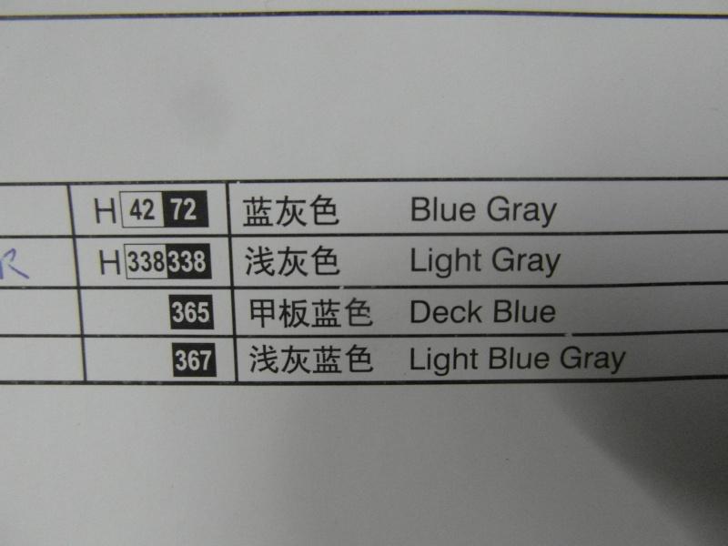 dragueur de mines le dahlia a l' échelle 1/35° - Page 11 Sam_9513