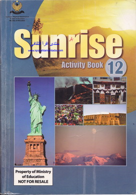 Sunrise -Activity Book - 12  E-1210