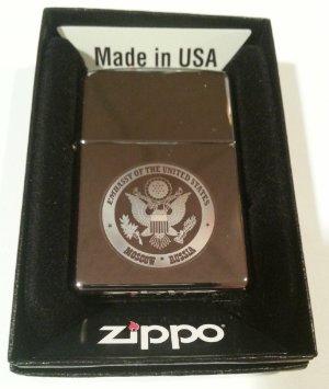 Zippo emblème du 3ème Reich !!!  91slmr10