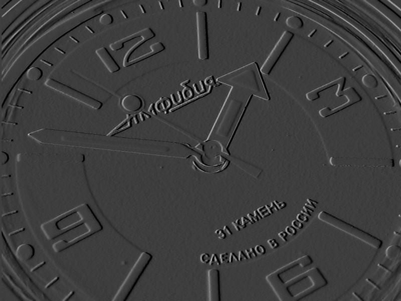 Votre montre du jour Rimg_010