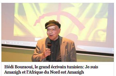 Hédi Bouraoui, le grand écrivain tunisien: Je suis Amazigh et l'Afrique du Nord est Amazigh 122