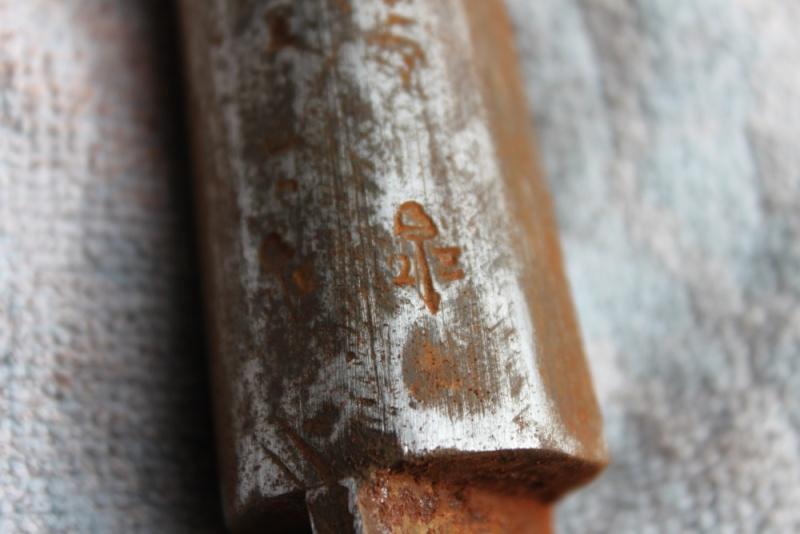 début de restauration d'un fusil mdle 1777 Img_8114