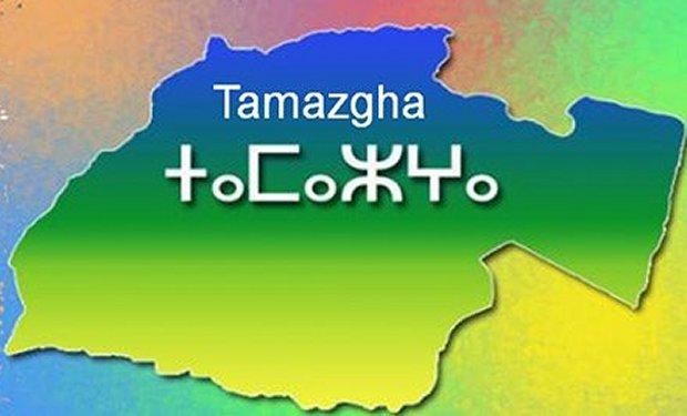 Et si Tamazgha emerge par la cytométrie naturelle Tamazg10