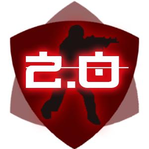 Tải Đột kích offline 2015 - CSFIRED 2.0 phiên bản giống đột kích online 11221510