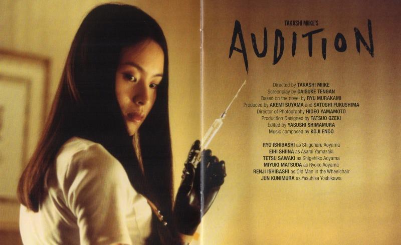 Ôdishon / Audition (1999, Takashi Miike) - Page 4 Img00812