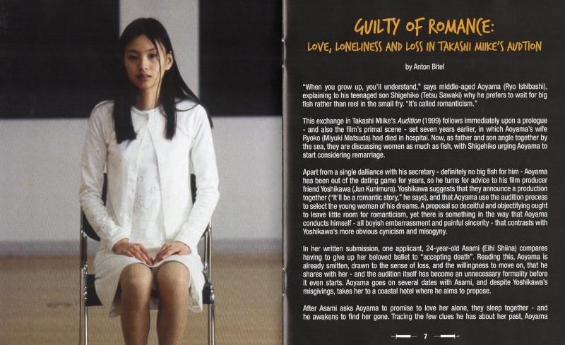 Ôdishon / Audition (1999, Takashi Miike) - Page 4 Img01011