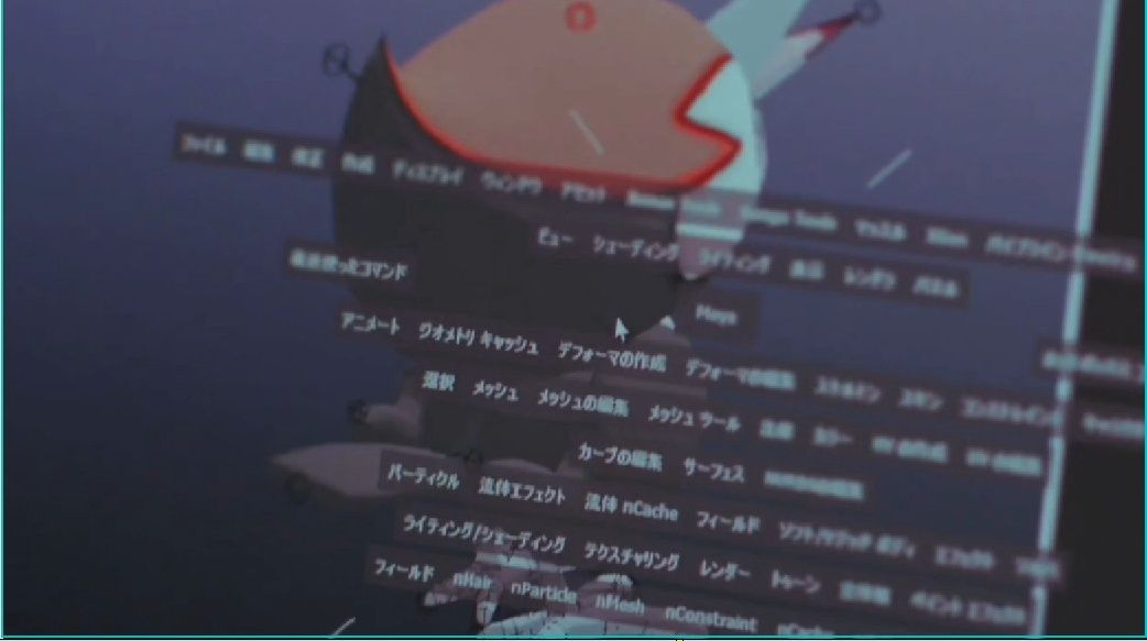 POKEMON SUN AND POKEMON MOON!! (NINTENDO DIRECT 02/26/16) Screen18