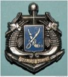 Commandos Marine et Fusiliers Marins 480_0010